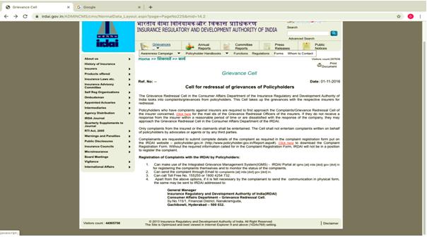 भारतीय बीमा नियामक प्राधिकरण उपभोक्ता