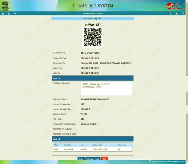ई-वे बिल डिजिटल कॉपी