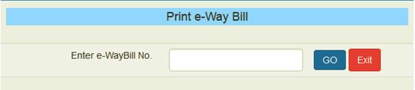 प्रिंट ई-वे बिल संख्या