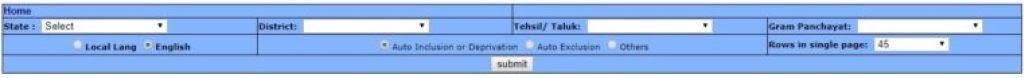 बीपीएल सूची नीले रंग का फॉर्म