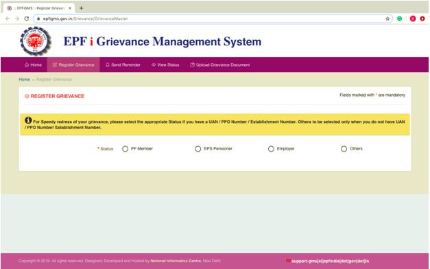 EPFO Grievance Portal