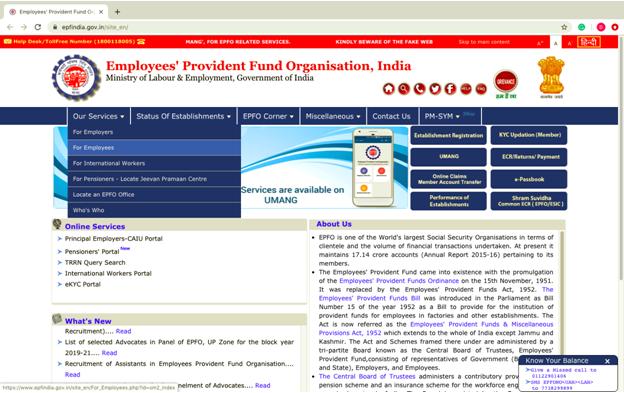 EPFO Portal Homepage