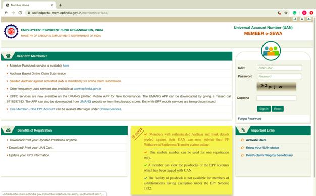 UAN Portal